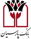 مرکز آموزش بانک پارسیان